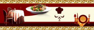 رستوران امیران ، رستوران شهرکرد
