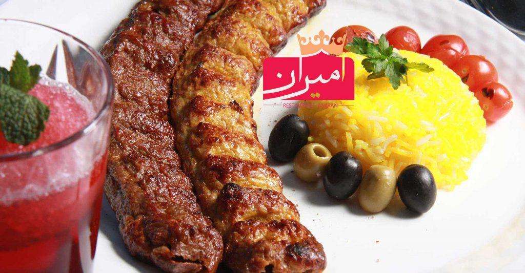 رستوران امیران