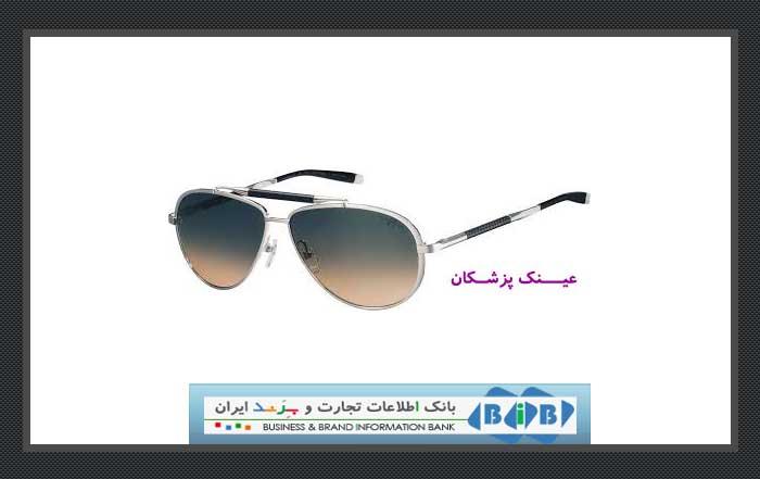 موسسه عینک پزشکان