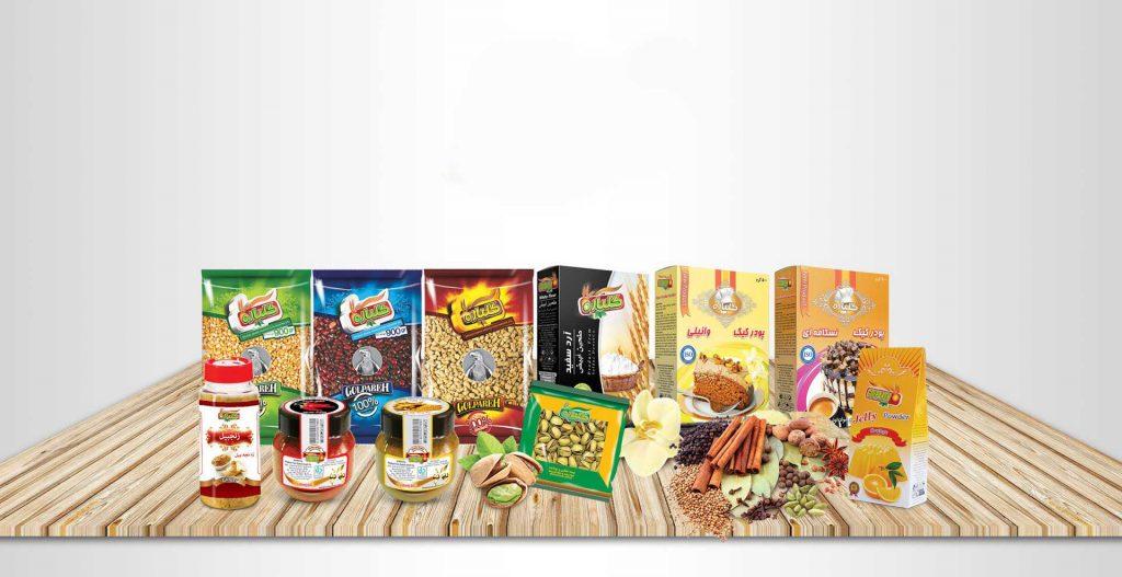 شرکت صنایع غذایی و بسته بندی