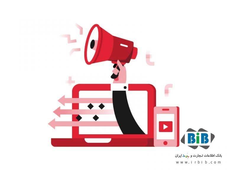 راهکارهای  بازاریابی محتوا برای افزایش تعامل در وبلاگ