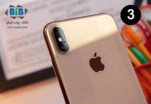 اپل؛ انقلاب تکنولوژی