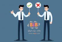 5 عادت مدیران فروش موفق