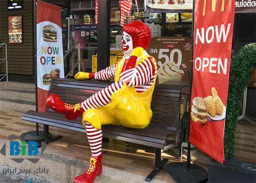 مک دونالد؛ سلطان همبرگر دنیا