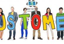 انواع مشتریان در بازاریابی و روشهای صحیح تعامل با آنها