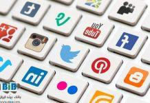 نقش شبکه های اجتماعی در بازاریابی دیجیتال