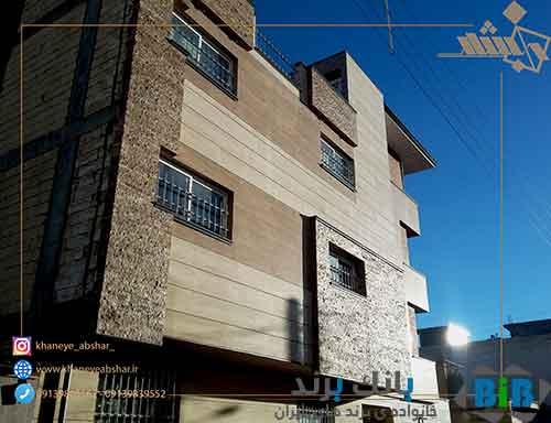 شرکت طراحی و معماری خانه آبشار